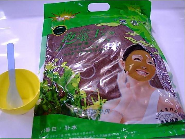 Natural Seaweed Moisturizing Herbal Powder Peel Off Mask Bels