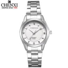 CHENXI Luxury Brand Fashion watches Women xfcs Ladies Rhinestone Quartz