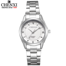 CHENXI Luxury Brand Fashion watches Women xfcs Ladies Rhinestone Quartz Watch Women s Dress Clock Wristwatches