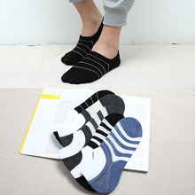 2 Pairs/Lot Men Invisible Socks Spring Summer New Striped Sock Black White Casual Simple Comfortable 5 Colors