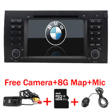 7″Capacitive touch Screen Car DVD Player for BMW E39 e53 x5 dvd GPS Bluetooth Radio RDS USB Canbus Free 8GB GPS map Camera