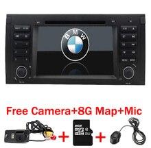7 «емкостный сенсорный Экран dvd-плеер автомобиля для BMW E39 E53 X5 DVD, GPS, Bluetooth Радио RDS USB canbus Бесплатная 8 ГБ GPS карта Камера