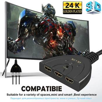Ingelon kvm Switch HDMI Splitter 3in1 hdmi adapter Original 1080P 4K Switcher for HD DVD Xbox PS3 PS4 laptop & PC Projector