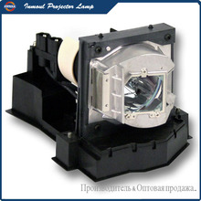 Original Projector Lamp Module SP-LAMP-042 for INFOCUS A3200 / IN3104 / IN3108 / IN3184 / IN3188 / IN3280 / A3280 Projectors