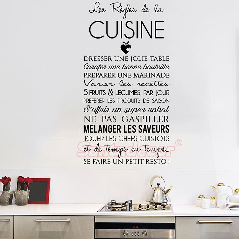 Sticker Citation Les Regles De La Cuisine Vinyl Wall Decor Wall