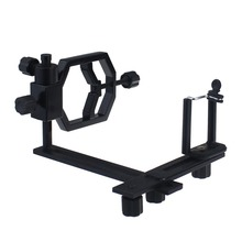 1.25 Inch and 2 Metal Camera Mount Stents Telescope Stand Holder Smart Phone Connection Adapter