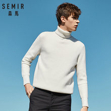 SEMIR Winter Warm Turtleneck Sweater Men Double Collar Fashion Solid Knitted Mens Sweaters 2018 Casual Male Slim Fit Pullover(China)