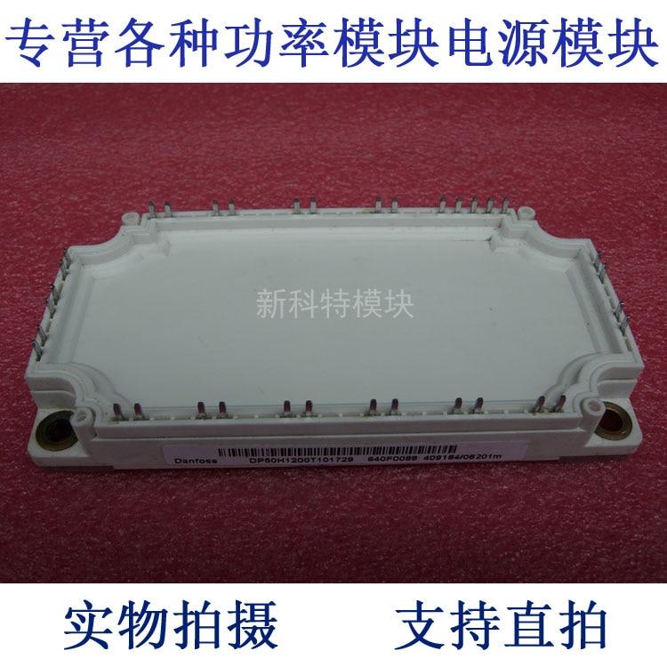 7-unit PIM module for DP50H1200T101729 DANFOSS 50A1200V