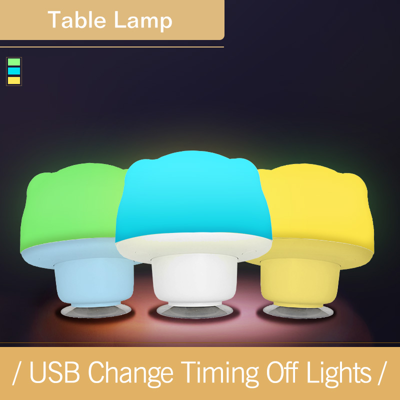 Colorful Big Head Silicone Sucker Lamp Adjustable LED Night Light USB Chage Timing Off lights Table Lamp Bedside Lamps Kids Gift