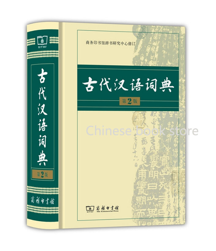 Aliexpress.com : Buy Booculchaha Chinese traditional ...