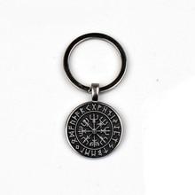 Fashion Vegvisir Viking Compass Keychain Retro Cabin Jewelry Glass Bag Charm Car Keyrings Men women keychains the best love Gift