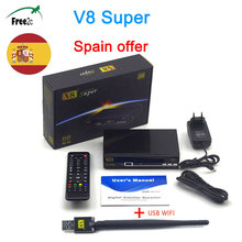 SATXTREM Freesat V8 Super Satellite tv Receiver DVB-S2 HD Full 1080P USB WIFI Support Cccam powervu biss key set top tv Spain