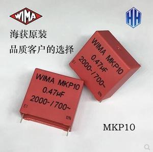 Image 4 - 2020 heißer verkauf audio Deutschland original kondensator 4PCS WIMA MKP10 0,47 UF 2000V 474 700VAC P37MM 20*39.5*41,5 freies verschiffen