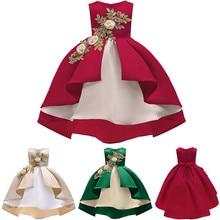 Girl Elegant Flower Girl Gown Dresses