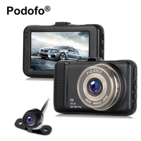 Dual Lens Car DVRs Camera Dash Cam 3 0 Inch 1080P FHD 140 Degree Video Registrator