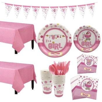 1セットベビーシャワー装飾パーティー食器子供誕生日紙プレートカップテーブルクロスベビーシャワー性別明らかにパーティー用品1