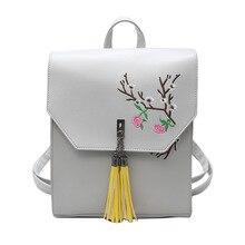 Женщины рюкзак дешевая распродажа высокое качество кисточкой Цветочная вышивка из искусственной кожи ретро мешок для девочек-подростков спортивные