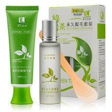 Permanent hair removal cream combination set armpit hair legs armpits vagina dedicated men and women S251H