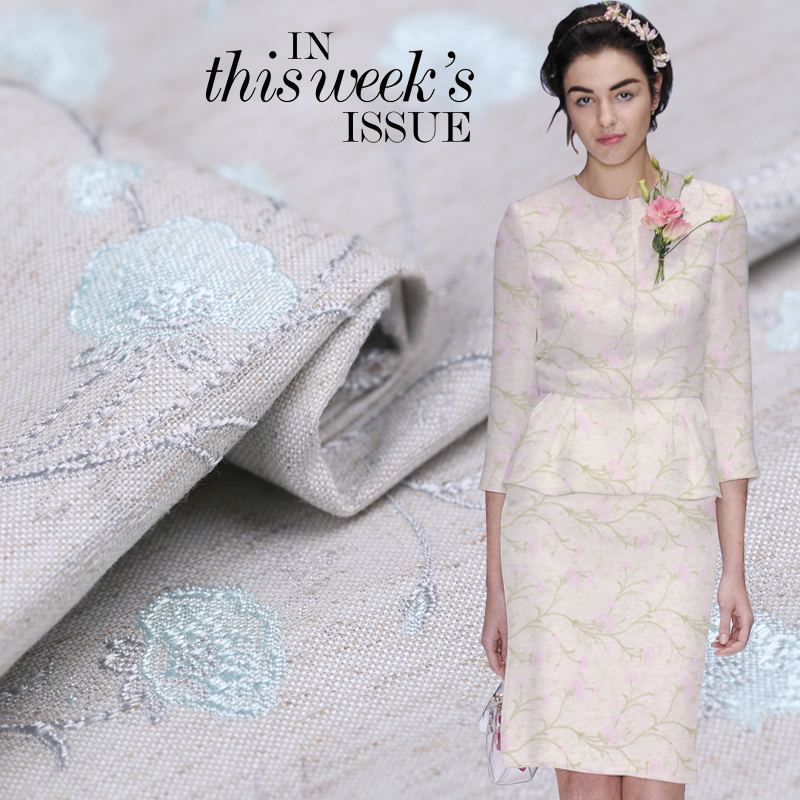 Жесткая ткань для платья