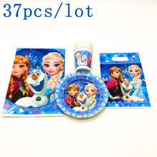 Party Supply Disney Theme Frozen Elsa Anna 37pcs Cup Gift Bag Loot Bag Girl Birthday Party Festival Plate Tablecloth Decoration(China)