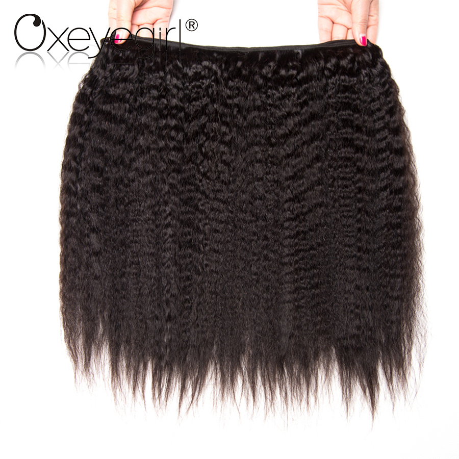 Malaysian Kinky Straight hair bundles Human Hair Bundles Natural Color Non Remy Hair Extensions Oxeye girl 3 Bundles/bag 10-28