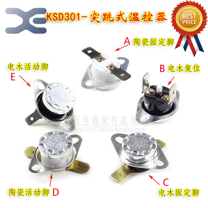 High Quality Rice Cooker Parts KSD301 Thermostat Switch Button Jump Type Normally Closed Activity Reset Temperature Insurance ksd301 180 degrees 250v 10a ceramic thermostat thermal protector ksd temperature control switch normally closed buckle