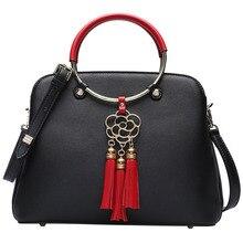 Новые туфли из натуральной кожи Для женщин модная сумка свежий и нежный бахрома сумки Shell-образный дизайн плеча Для женщин сумка