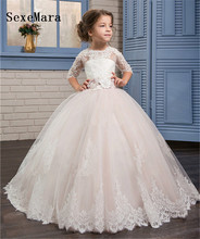 White Lace Flower Girl Dresses for Weddings Long Sleeve Girls Pageant Dresses First Communion Dress for Girls Custom Made Gowns 2017 two pieces lace flower girl dresses for weddings vintage pageant gowns communion