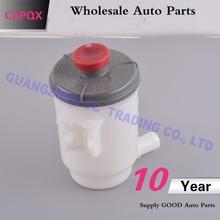 Capqx Мощность насос усиленного рулевого управления масляный бак бачок масляный бачок с жидкостью для CIVIC FA1 FD1 FD2 2006-2011 CIIMO C14 2012 53701-SNV-P01