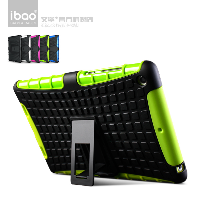 For Xiaomi Mipad 1 Case Heavy Duty Defender Rugged TPU+PC Armor Dazzle Shockproof Kick Stand Cover Mi pad 1 7.9