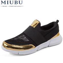 MIUBU Summer Women Flats Shoes Female Breathable Mesh ballet flats Ladies slip on ballerina Loafers shoes Beach Footwear