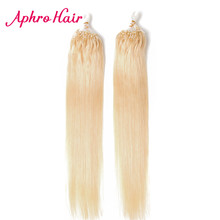 Aphro Hair Micro Loop Ring Hair Straight 0.5g/strand 200s Non-Remy Brazilian Human Hair Extensions#1#1B#2#4#27#613