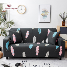 Slowdream Elastic Band Anti Dirty Sofa Cover Stretch Furniture Single Double 3/4 Home Seat Couch Cover Nordic Decor Slipcover slowdream nordic style sofa cover elastic band couch cover stretch furniture single chair double love seat decor home slipcover
