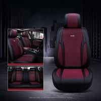 2018 Новый Ice Шелковый сиденья дышащая подушка для сиденья Поддержка Лето 5 чехлы на сиденья для toyota solaris RAV4 skoda rapid авто