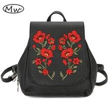 Луна дерева Винтаж вышитые цветы рюкзак стирка PU кожаная дорожная сумка Школьные сумки для подростка Обувь для девочек Национальный стиль
