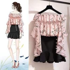 Новая летняя блузка с цветочным принтом и черная юбка в стиле рыбий хвост комплект летней одежды из двух предметов