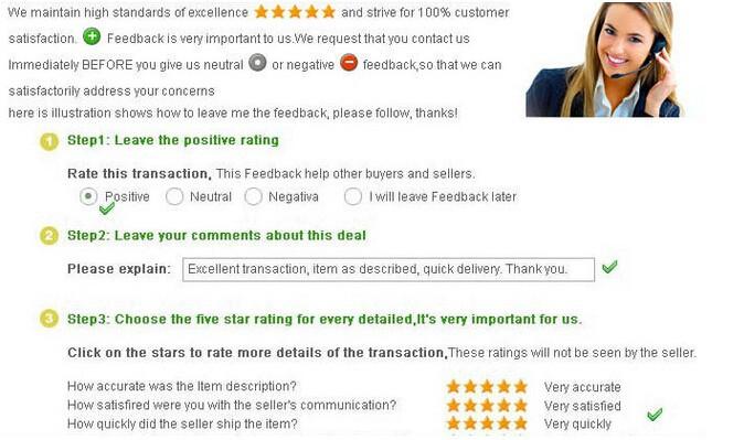 feedback details