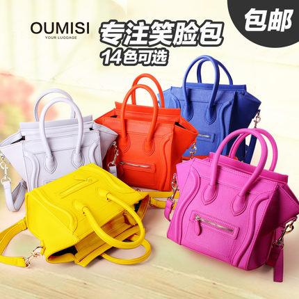 2018 winter women handbag smiley messenger bag fashion Phantom High quality mini smiling face handbag