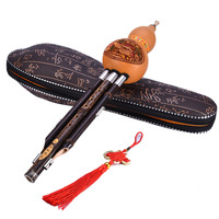 Chinese Traditional Three tone Hulusi Professional Woodwind Instrument Flute Performance Levelled Black Bamboo Cucurbit Flute