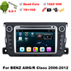 Quad Core Android 6 0 1 Car DVD Player GPS For Mercedes Benz Smart Fortwo 2012
