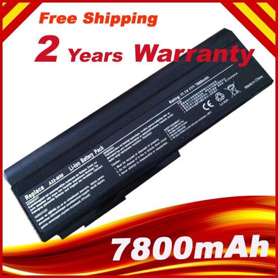 7800 mAH Batterie D'ordinateur Portable pour Asus N53 A32 M50 M50s N53S N53SV A32-M50 A32-N61 A32-X64 A33-M50
