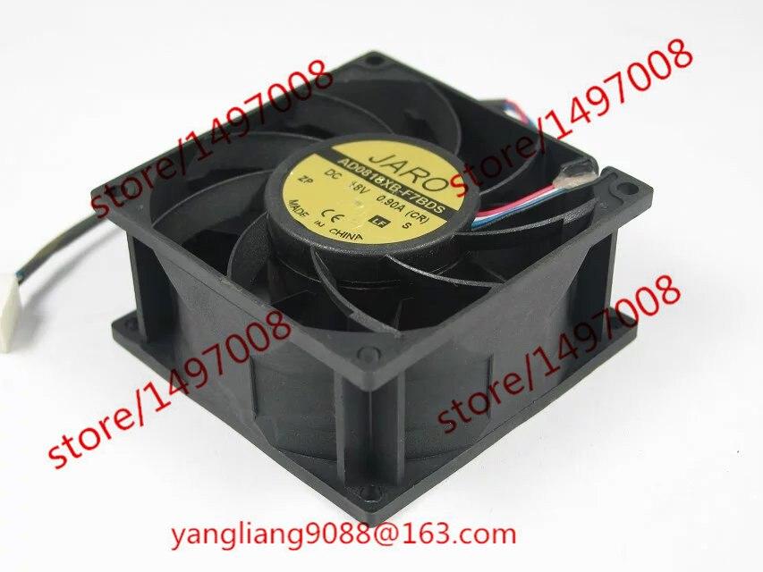 ADDA AD0818XB-F7BDS DC 18 V 0.90A 80X80X38mm ventilateur refroidisseur de serveur
