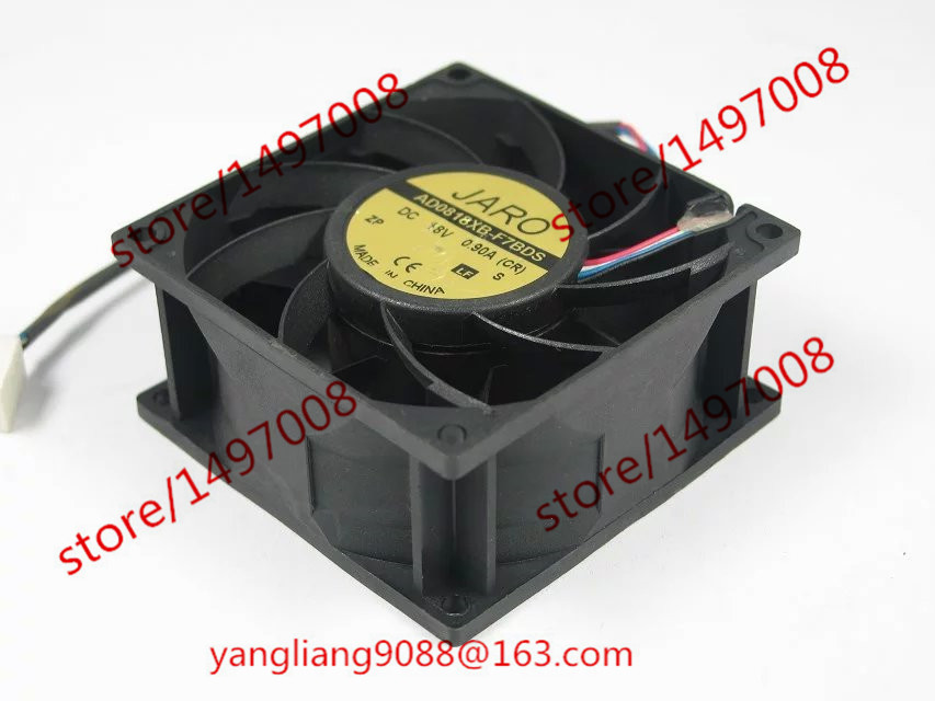 все цены на ADDA AD0818XB-F7BDS DC 18V 0.90A 4-wire 4-pin connector 80mm 80X80X38mm Server Square Cooling Fan Free Shipping онлайн