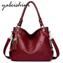 где купить 2019 Luxury Tassel Women Handbags Designer Shoulder Bag High Quality Leather Tote Bags For Women Ladies hobos Hand Bag Sac дешево