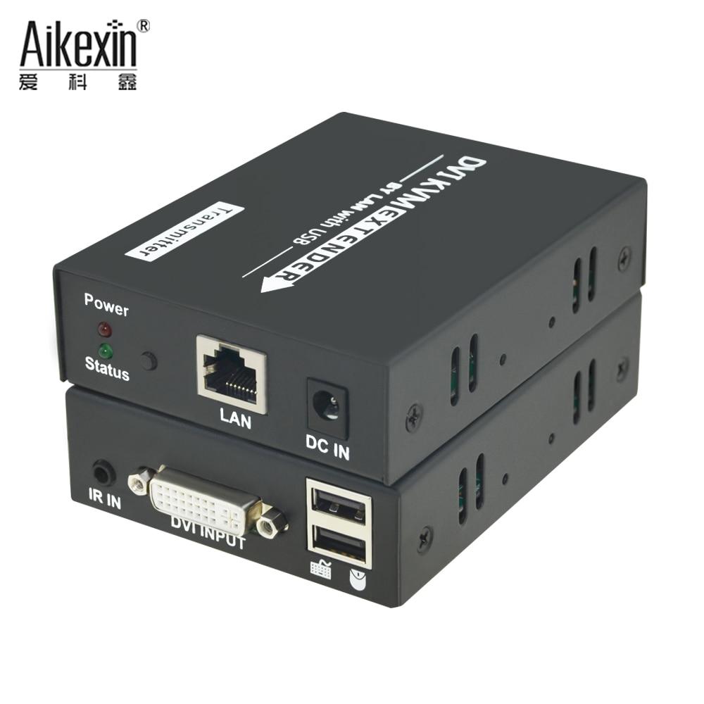 Aikexin 120m KVM DVI Extender,1080P 395ft USB DVI KVM IR Extender Over Cat5/6 UTP Cable Support Keyboard Mouse IR KVM Extender