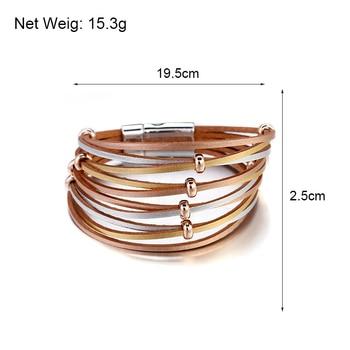 Multilayer Wide Wrap Bracelet size dimensions