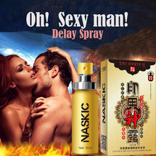Male Delay Spray 60 Minutes Long Delay Ejaculation Enlargement Sex Products X6.26