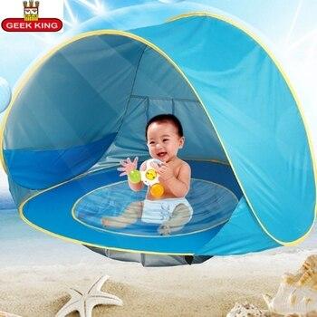 GEEK KING Beach game Folding Kids ToyTent Play Game House tent Pool Children Tent Outdoor Fun Sports beach wholesale