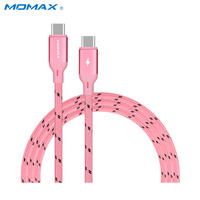 Momax High Speed USB Type C To USB C Fast Charging Cable Braided Cord Charger Cable