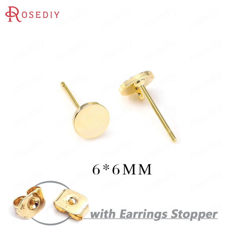 (34645)10PCS 6*6MM 24K Gold Color Brass With Hanging Hole Round Stud Earrings Pins High Quality Diy Jewelry Findings Accessories